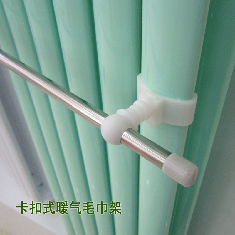 。 Radiator clothes rack multi-functional reinforced snap towel rack stainless steel towel rack