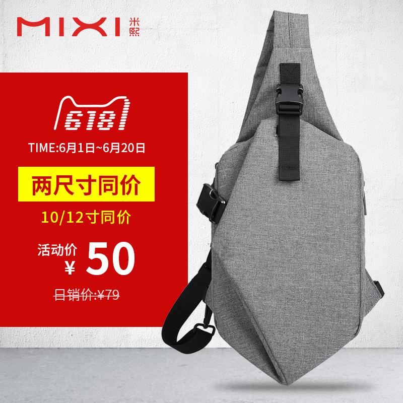 Метр яркий грудь пакет мужчина корейская волна мужской грудь одноместный мешок случайный сумка студент движение грудь пакет мужчина малый пакет