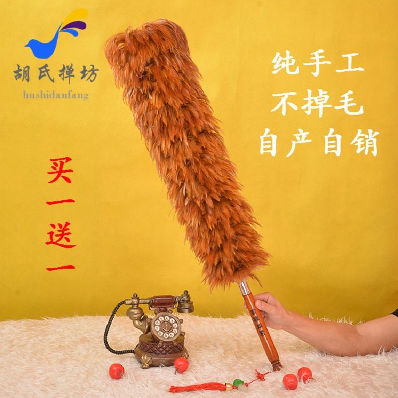 鸡毛掸子结婚纯毯子神器家用大扫除灰不掉毛除尘禅子手工包邮汽车