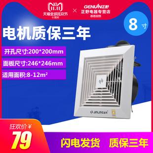 Золото антилопа выпускной вентилятор проветривать вентилятор кухня / ванная комната строка вентилятор потолок трубопровод стиль BPT10-12-30(P7A)
