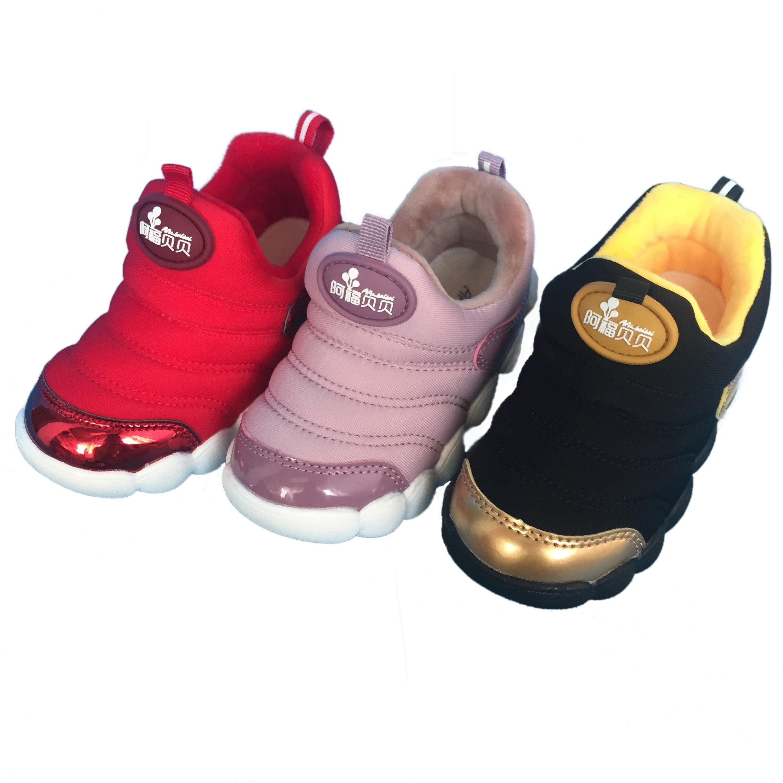 阿福贝贝冬季大棉鞋宝宝加厚加绒毛毛虫鞋防滑软底学步鞋儿童潮鞋