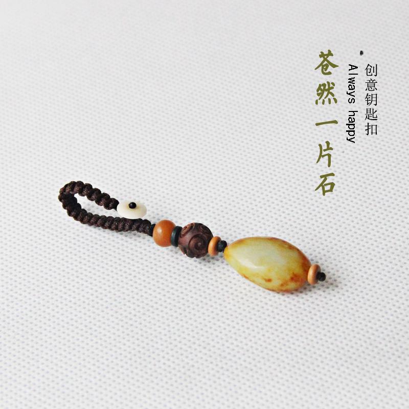 【苍然一片石】和田玉原石籽料钥匙扣 挂件挂饰 辟邪保平安