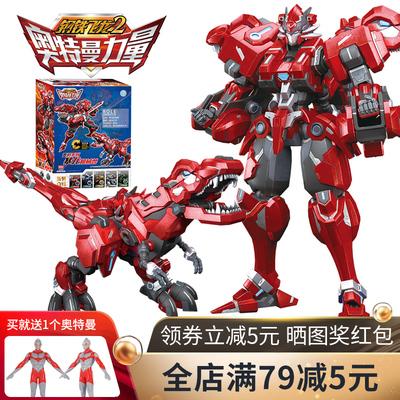 正版钢铁飞龙2变形玩具金刚5奥特曼恐龙机器人手表召唤器男孩儿童
