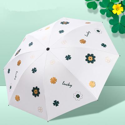 全自动雨伞女折叠遮阳防晒防紫外线学生男双人帅气晴雨两用太阳伞