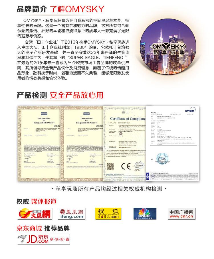 网页版750_17.jpg