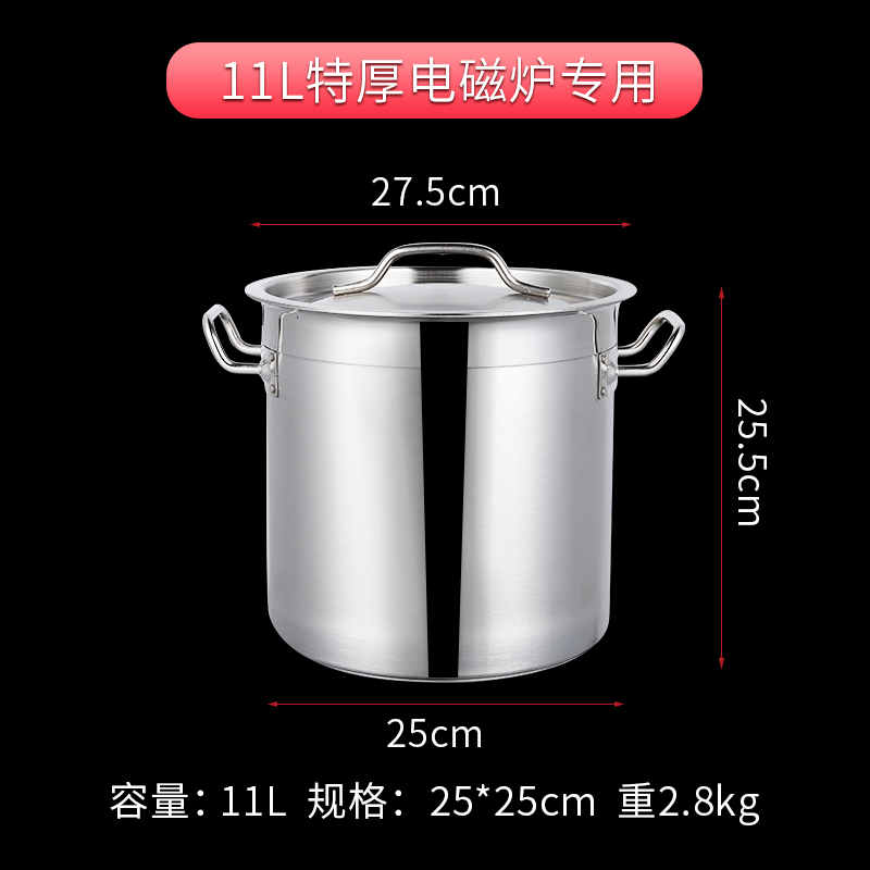Extra thick composite bottom barrel 25*25.5cm for commercial induction cooker