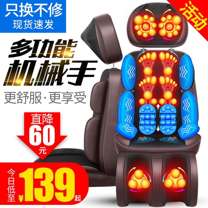 Le Kang шейный массажер шея талия назад плечо многофункциональный полностью Подушка для подушек