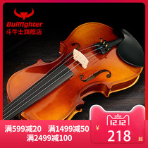 Childrens Violin beginner professional test class playing musical instruments students solid wood