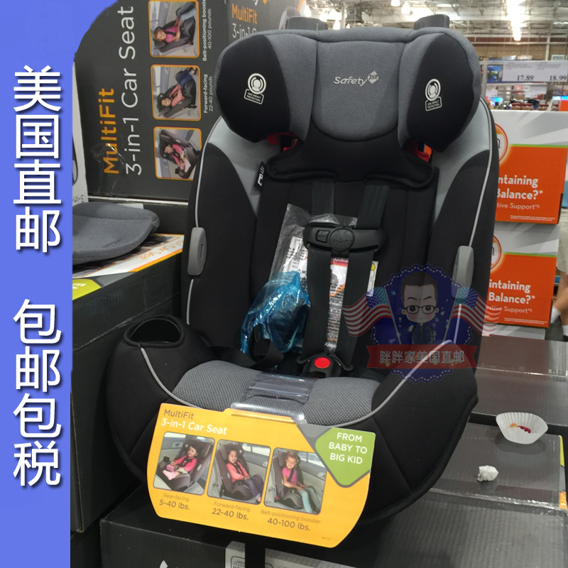 Safety 1st Multifit Three In One Multi Functional Child Car Seat