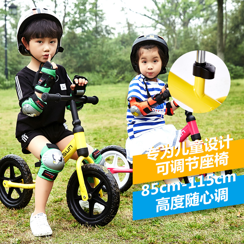 MAXSUN 儿童平衡滑步车玩具 天猫yabovip2018.com折后¥178起包邮(¥248-70)