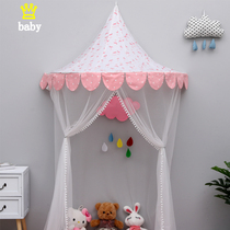 Childrens Tent indoor game house home Half Moon bed mantle girl Princess