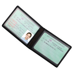 Motor vehicle driving license leather case leather ultra-thin first layer cowhide driver's license protective cover card case car driver's license cover