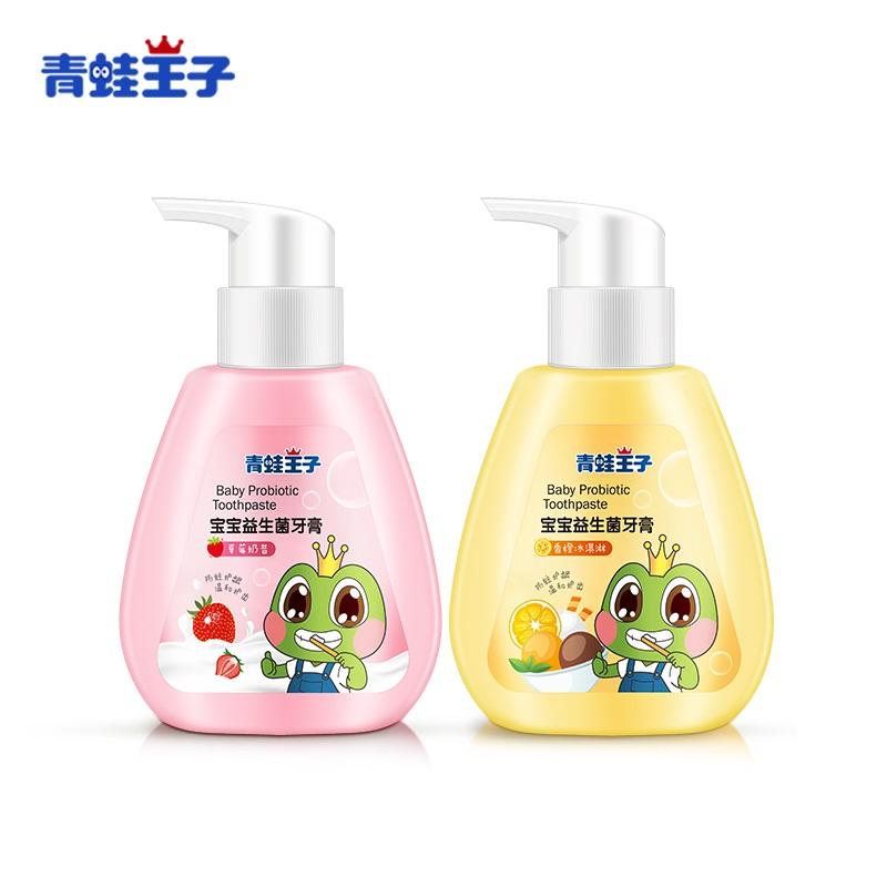 【2瓶装】青蛙王子儿童低氟可吞牙膏