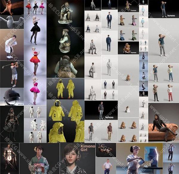 147组人物游戏角色军事器材雕塑3D模型素材包
