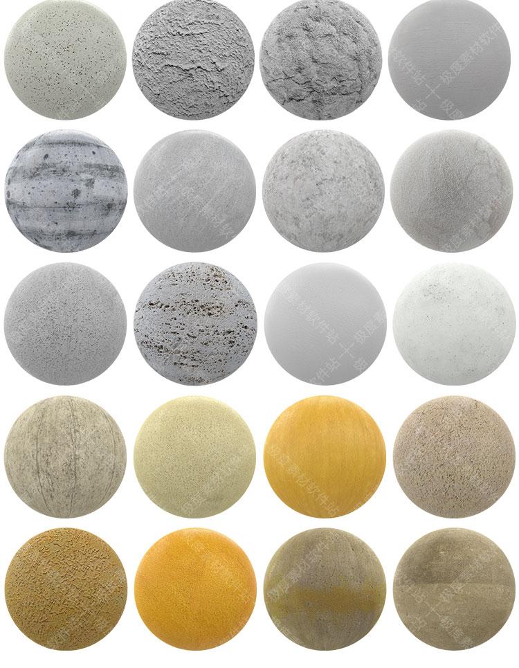 室内外装饰建筑设计3dmax C4D SU VRay混泥土材质球贴图素材库