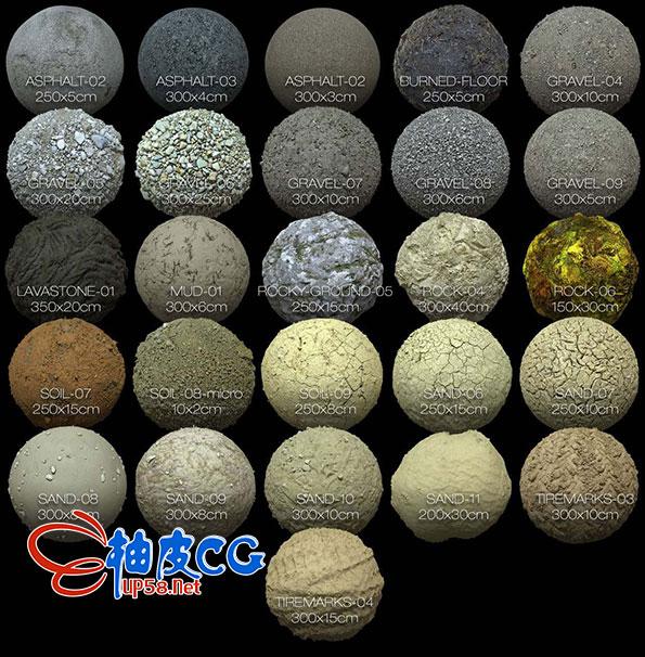 3DSMAX / C4D / MAYA 火山土壤沙子岩石海滩砾石沥青硫磺PBR 4K / 8K高清贴图素材包