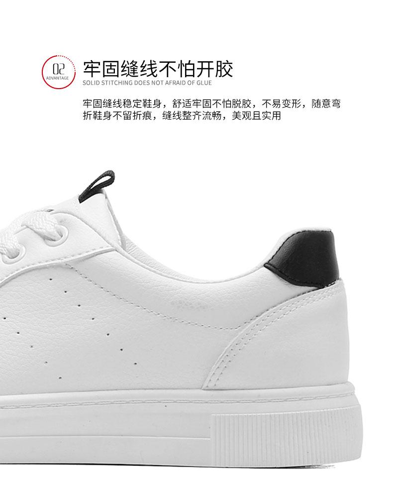 双星 2021男女白色板鞋 图7