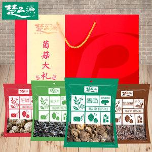 楚品源香菇花菇黑木耳茶树菇菌菇干货礼盒特产礼包950g
