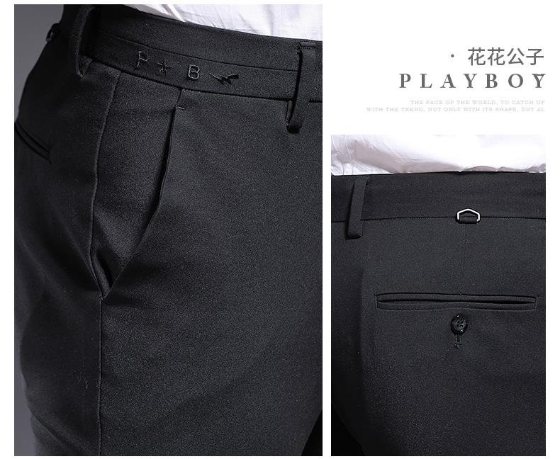Playboy quần nam mỏng quần âu nam mùa hè quần căng mỏng kinh doanh thẳng phù hợp với quần