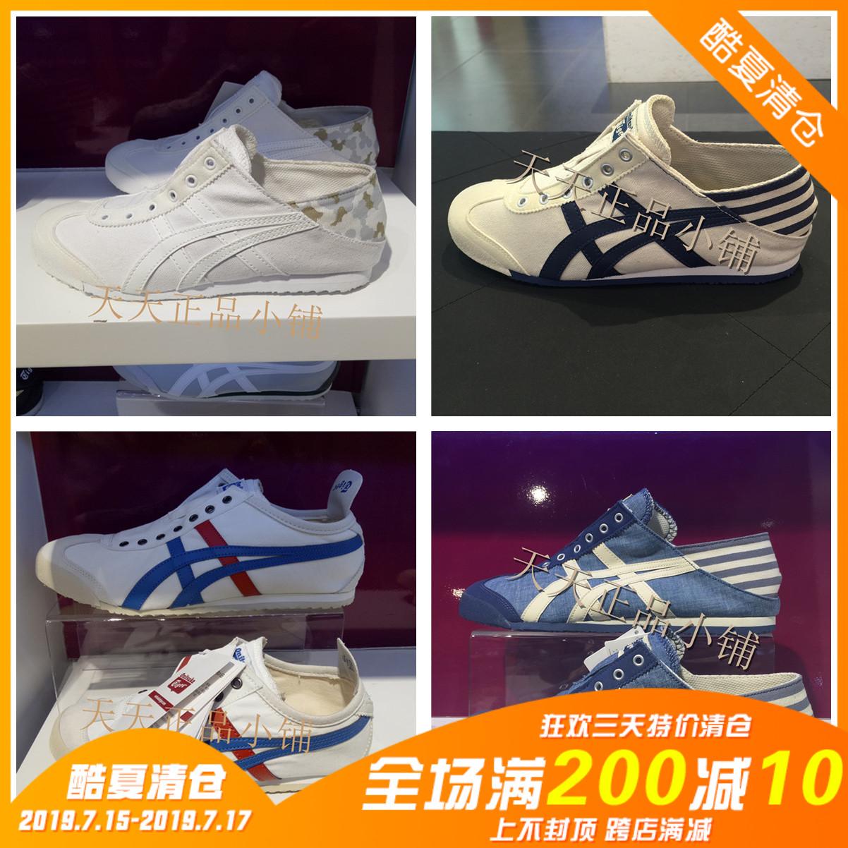 Tiger鬼虎D3K0N-0143一帆布女鞋鞋脚蹬男鞋TH342N-0250休闲鞋
