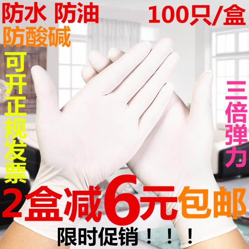 Одноразовые перчатки эмульсия зуб семья резина еда напиток резина пластик масло белый промышленность рука техника труд страхование перчатки сгущаться