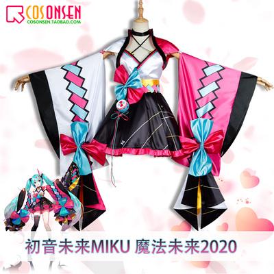 taobao agent Cosonsen V home VOCALOID Hatsune Miku miku Magic Future 2020 cosplay costume