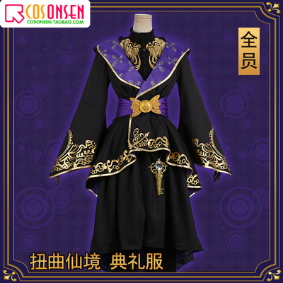 taobao agent Cosonsen Twisted Wonderland-style classic clothes all cosplay costume games men's custom-made