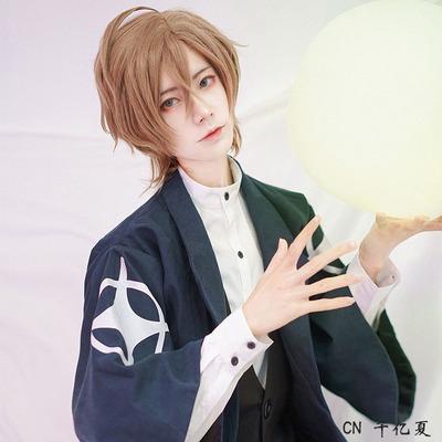 taobao agent cosonsen hypnosis microphone DRB Yumeno Gantaro new clothes cosplay costume