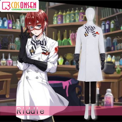 taobao agent Cosonsen Disney Twisted Wonderland Riddle lab coat Riddle cosplay costume