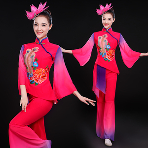 Chinese folk dance dress for women Middle aged and old people classical Yangko performance Costume