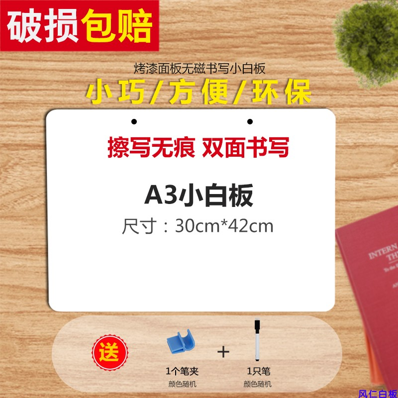A3 (30*42cm) (punch) Send Pen Holder And Pen