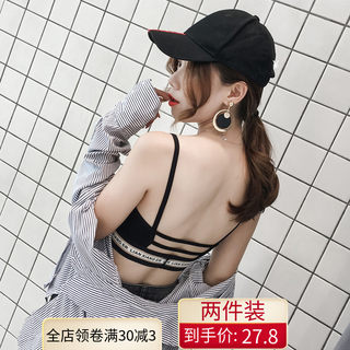 Cone point summer with chest pad, sports wind, anti-failure, wrapped chest underwear, beautiful back hollow letter bra, female short sling