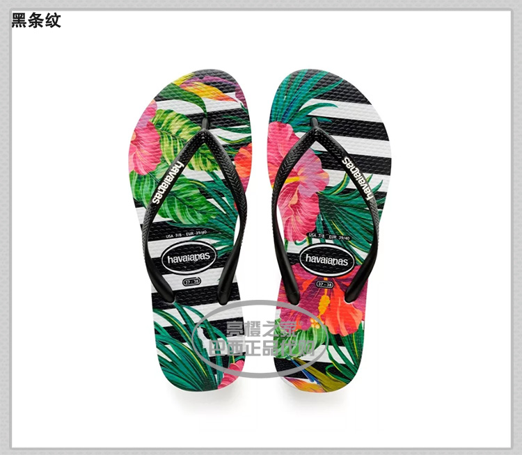 776ac5336c55 ... lightbox moreview · lightbox moreview. PrevNext. havaianas slim floral  Havana flip-flops ladies fine ribbon hibiscus flower big flower 2019