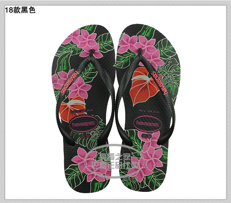 22e0b4f5cefe USD 33.71  havaianas slim floral Havana flip-flops ladies fine ...