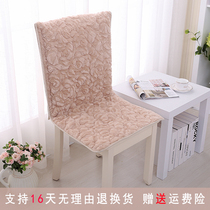 Home student computer chair disassembly and washing kindergarten winter plush dining table and chair mat