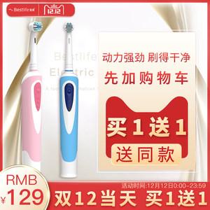 百灵电动牙刷成人充电式自动牙刷旋转式情侣家用防水软毛牙刷K291