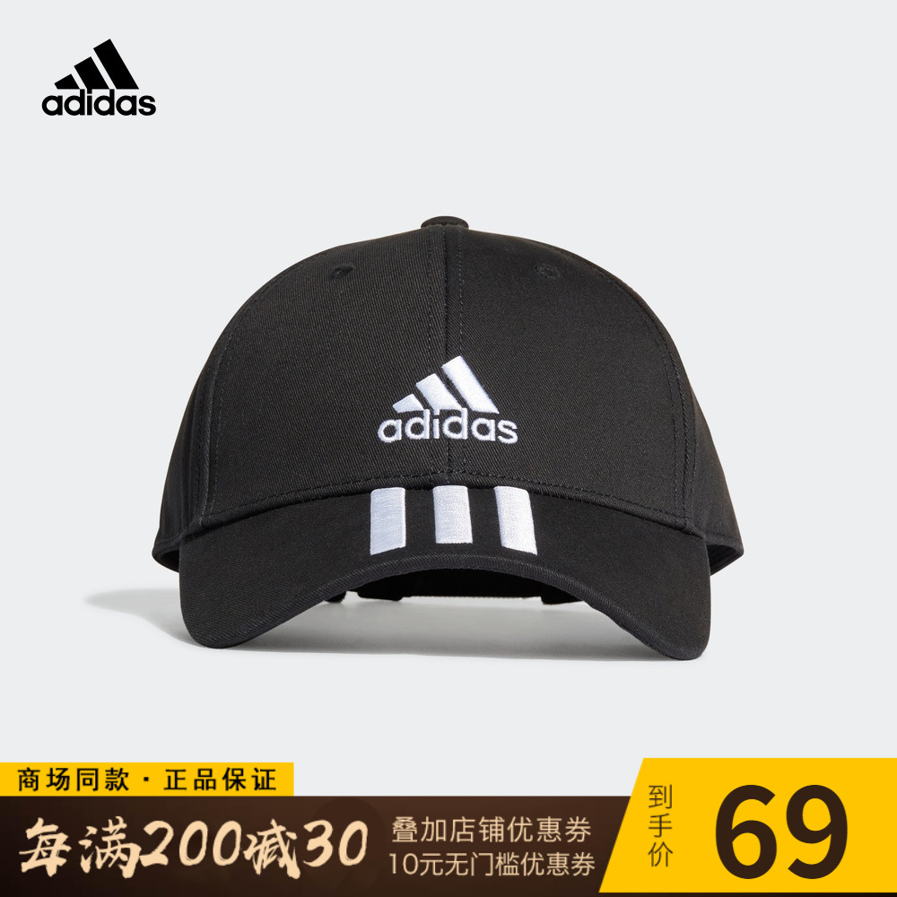 Adidas Adidas Sun hat Men's and women's hats Baseball Cap Sports Cap Outdoor Running cap FK0894