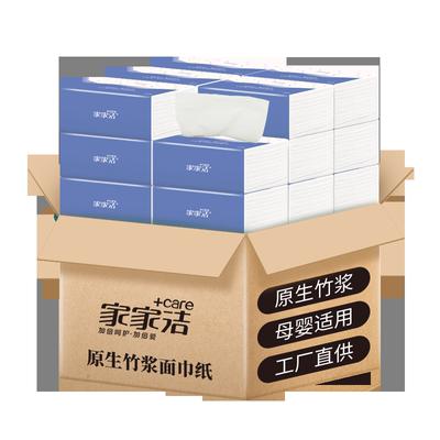 150宽大包抽纸纸巾整箱家庭实惠装卫生纸家用餐巾纸面巾纸擦手纸