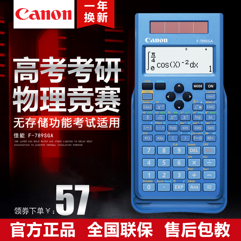 USD 19.46] Canon F-789SGA students of Science function in the ...