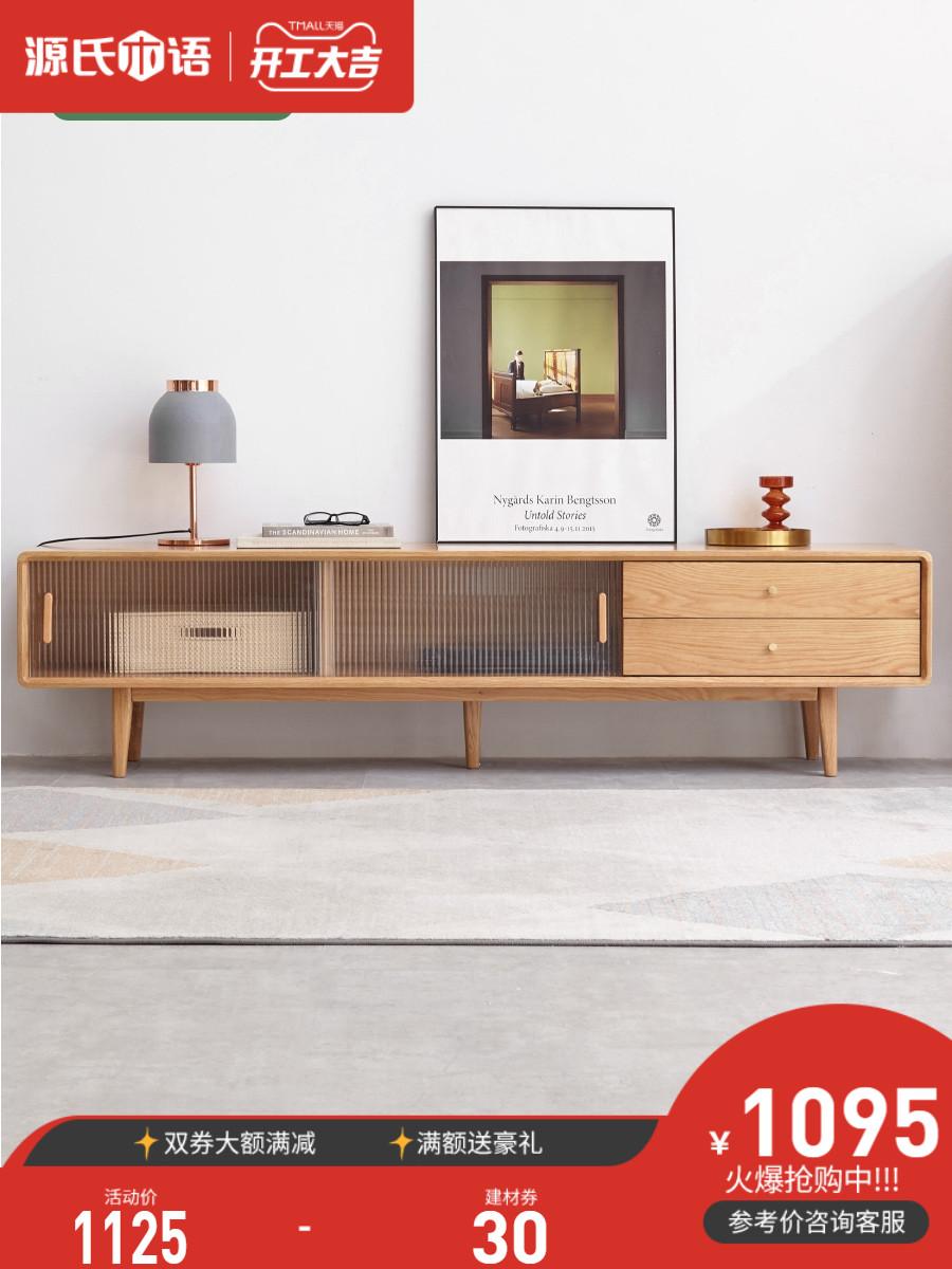 Источник деревянный твердый деревянный рамен тв шкаф современный дубовый шкаф хранения скандинавской небольшой гостиной шкаф Y84