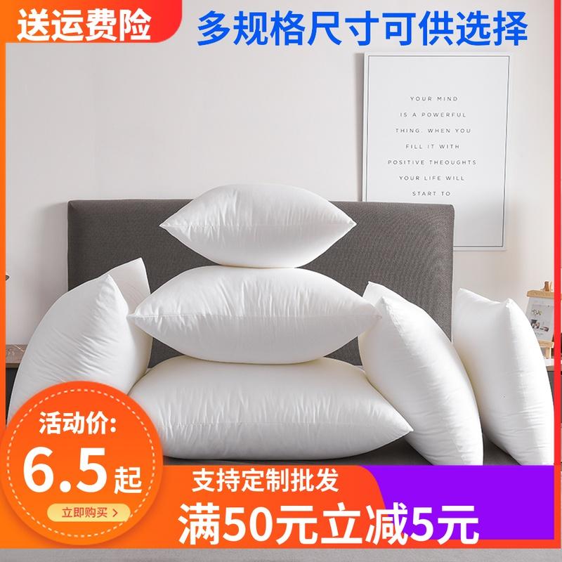 抱枕芯靠枕芯沙发靠垫芯内胆45 50 55 60 65 70方心婚庆枕芯定制