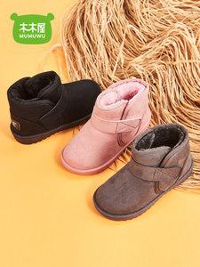 木木屋 男女童低帮加绒短靴 保暖雪地靴 主图