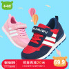 Boys sports shoes 2018 new children's shoes spring and summer children's shoes shoes breathable mesh casual girls shoes