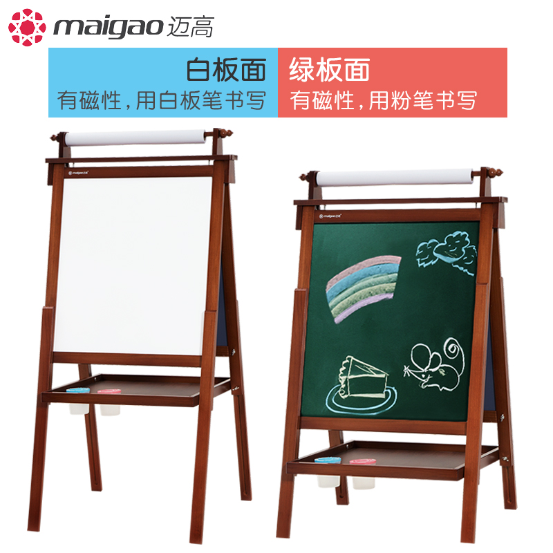 step high solid wood children s drawing board easel double sided