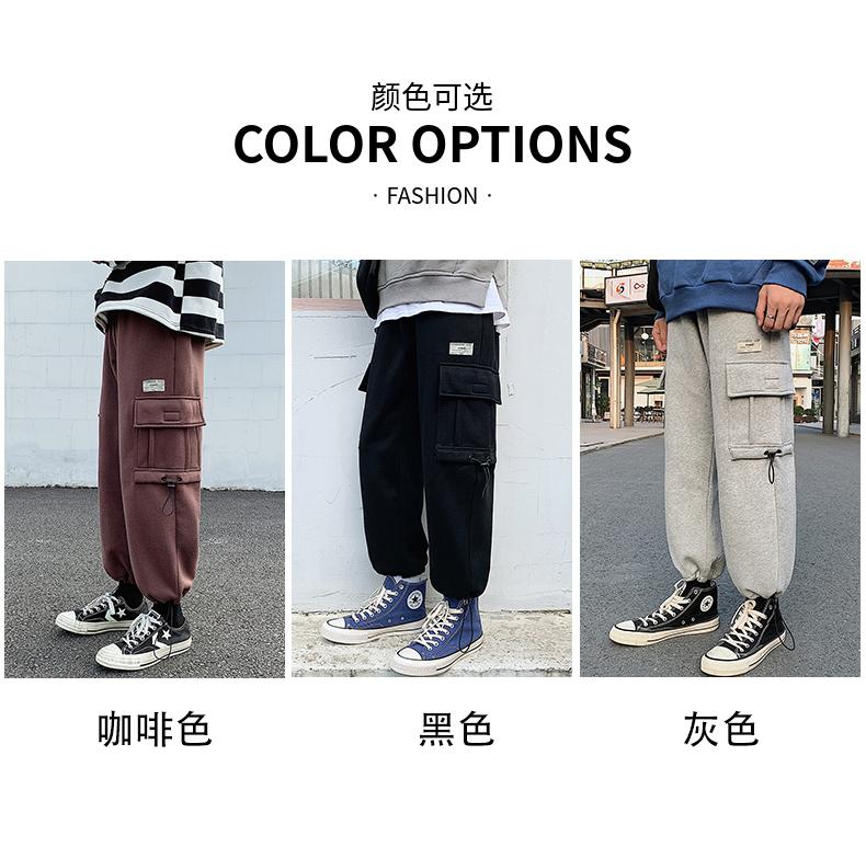 【推广扶持】冬装新款加绒运动裤保暖工装裤休闲裤 B321-B253-P55
