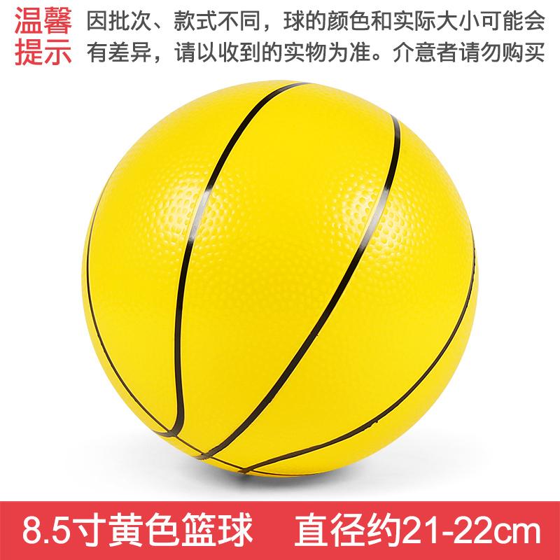 Цвет: 8.5 {#n46 от} желтый баскетбол(воздуха иглы)