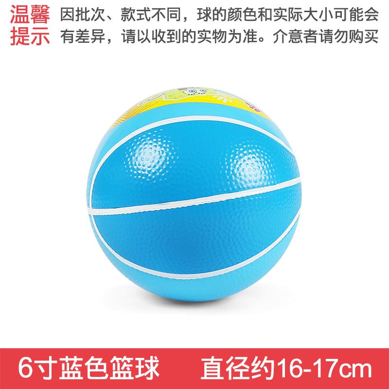 Цвет: 6 {#n46 от} синий баскетбол мультфильм(воздуха иглы)