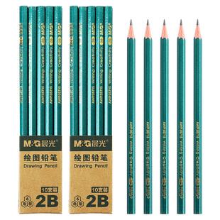 晨光 小学生无毒铅笔20支