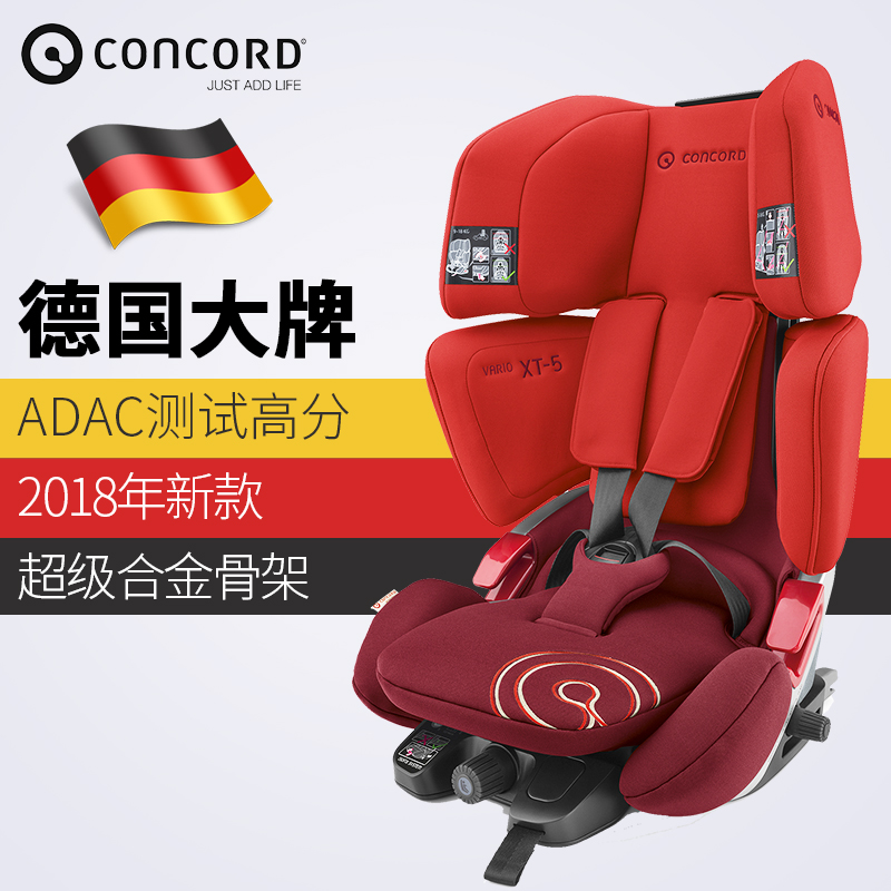 German Concord Baby Safety Child Car Seat Isofix9 Months 12 Years Old Vario