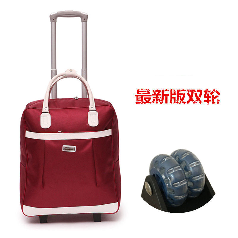 Wine Red Trolley Bag (2 Rounds)